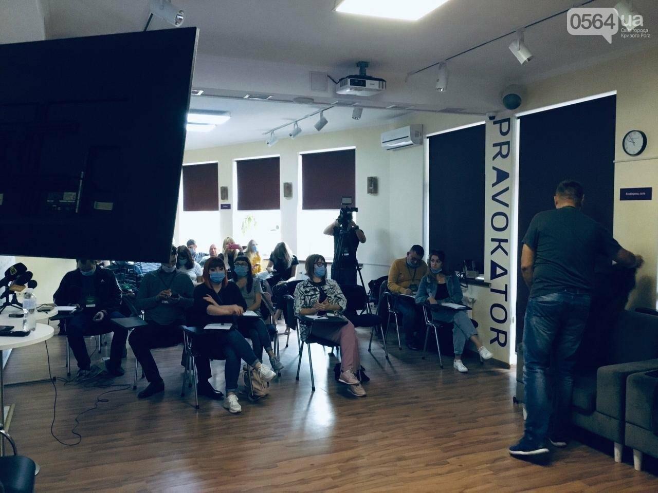 """""""История имеет значение"""": журналистов во Львове учили, как освещать предоставление бесплатной правовой помощи, - ФОТО, ВИДЕО, фото-10"""