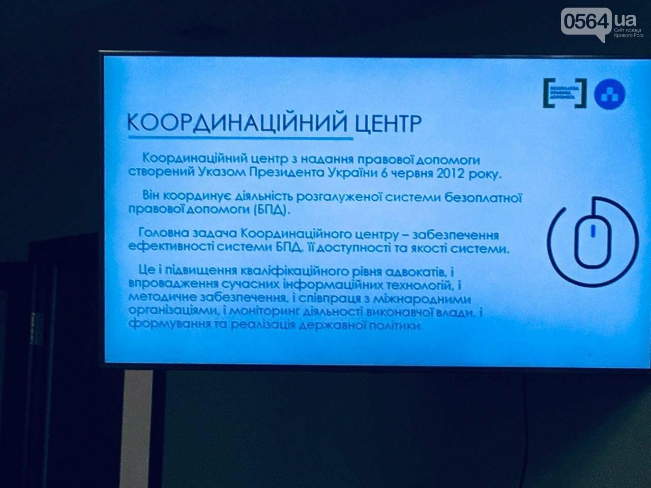 """""""История имеет значение"""": журналистов во Львове учили, как освещать предоставление бесплатной правовой помощи, - ФОТО, ВИДЕО, фото-11"""