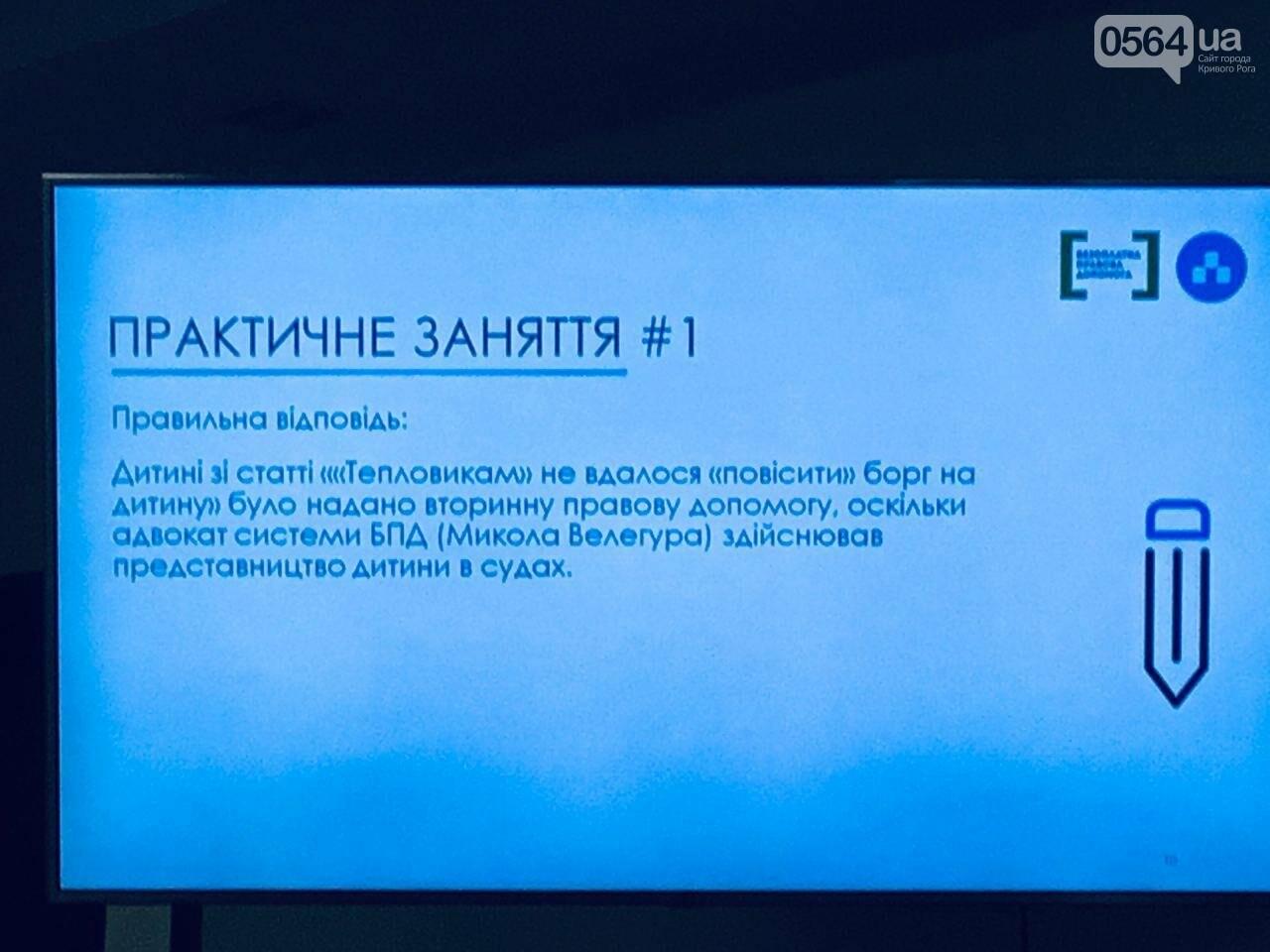 """""""История имеет значение"""": журналистов во Львове учили, как освещать предоставление бесплатной правовой помощи, - ФОТО, ВИДЕО, фото-32"""