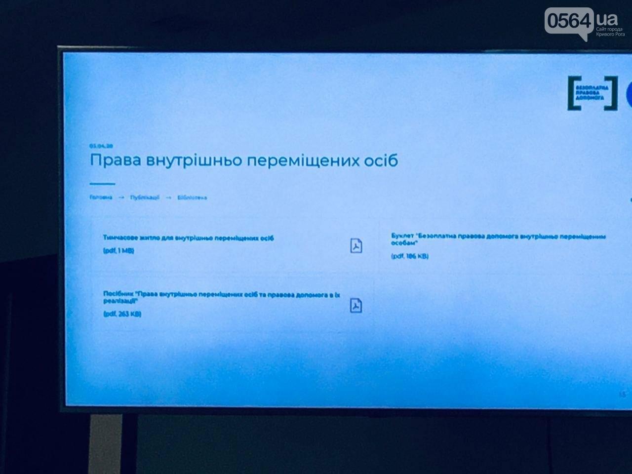"""""""История имеет значение"""": журналистов во Львове учили, как освещать предоставление бесплатной правовой помощи, - ФОТО, ВИДЕО, фото-14"""