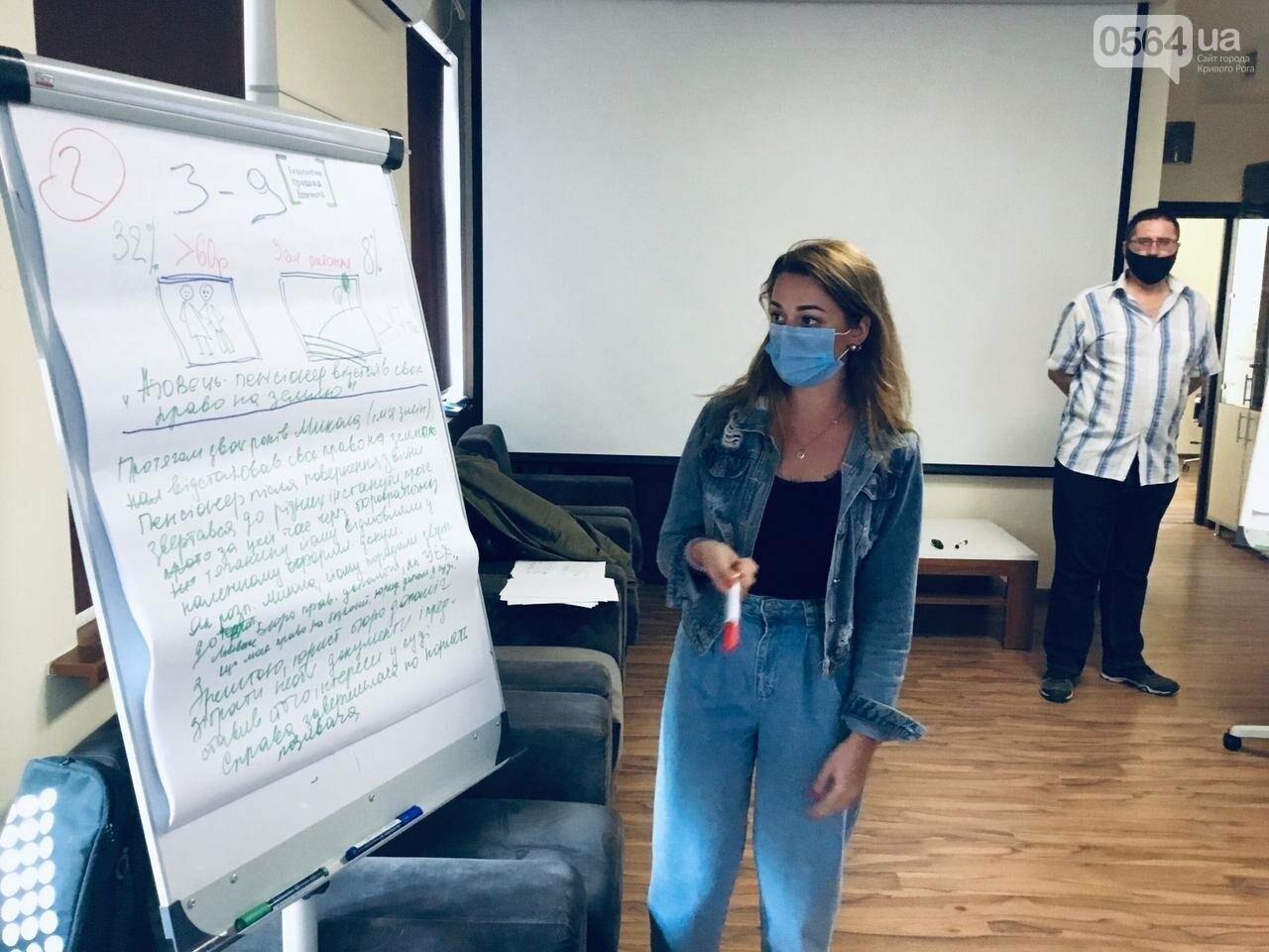 """""""История имеет значение"""": журналистов во Львове учили, как освещать предоставление бесплатной правовой помощи, - ФОТО, ВИДЕО, фото-44"""