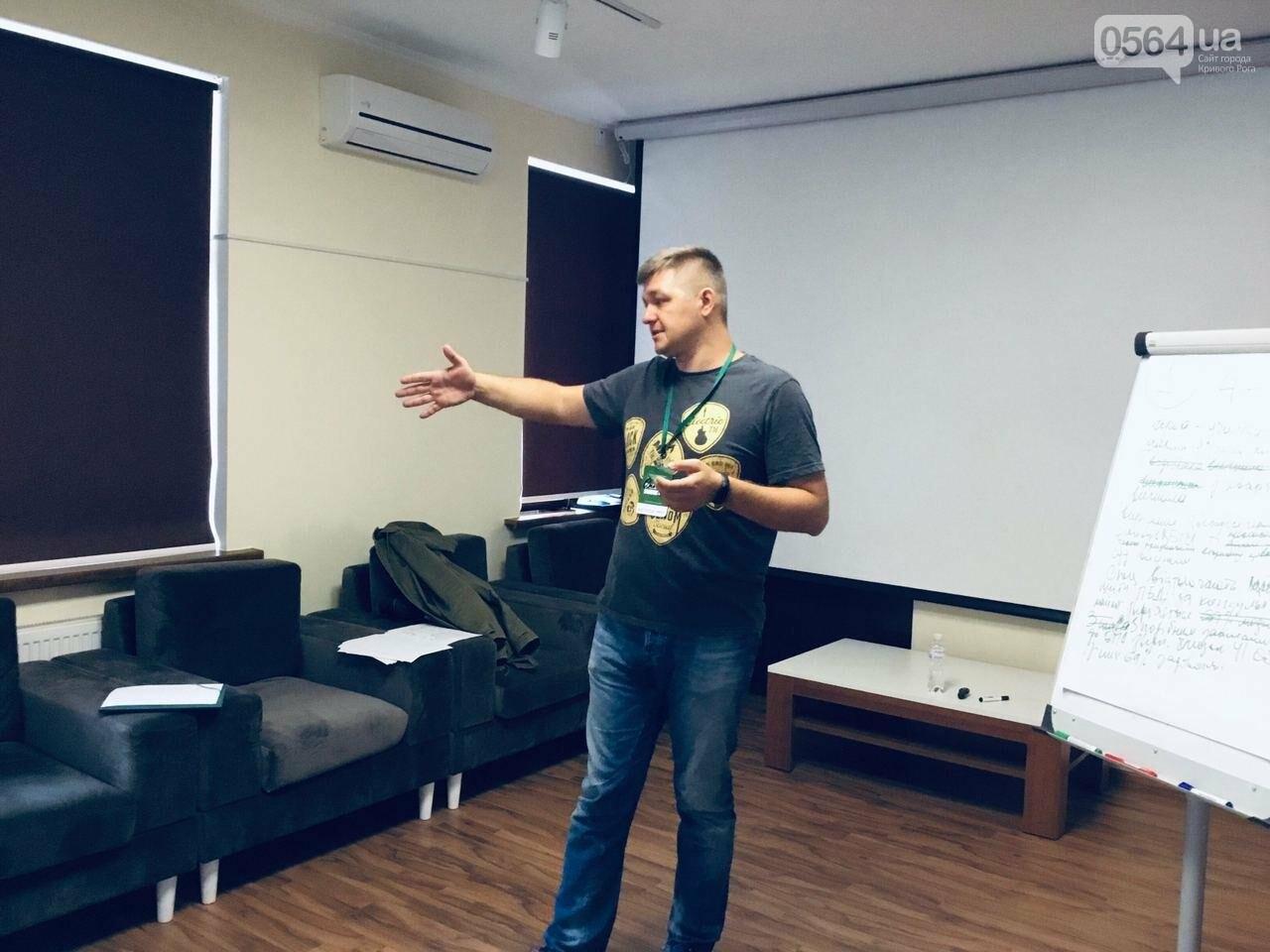 """""""История имеет значение"""": журналистов во Львове учили, как освещать предоставление бесплатной правовой помощи, - ФОТО, ВИДЕО, фото-47"""