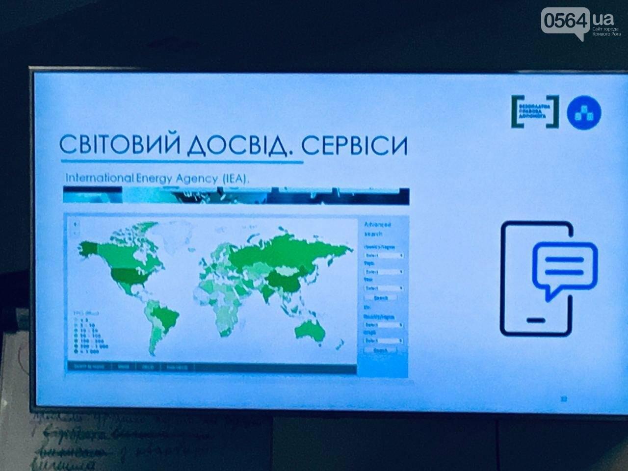 """""""История имеет значение"""": журналистов во Львове учили, как освещать предоставление бесплатной правовой помощи, - ФОТО, ВИДЕО, фото-19"""