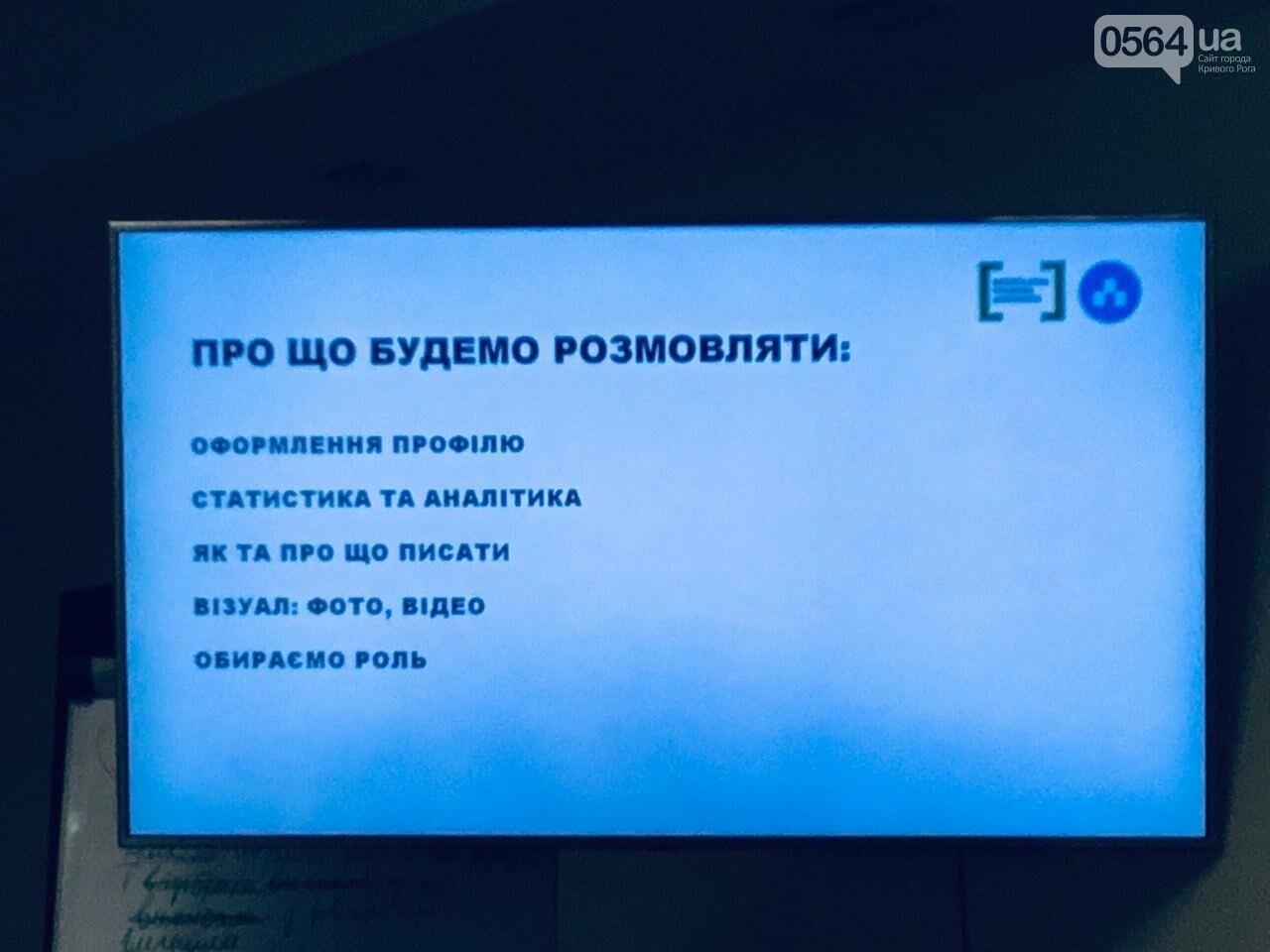 """""""История имеет значение"""": журналистов во Львове учили, как освещать предоставление бесплатной правовой помощи, - ФОТО, ВИДЕО, фото-21"""