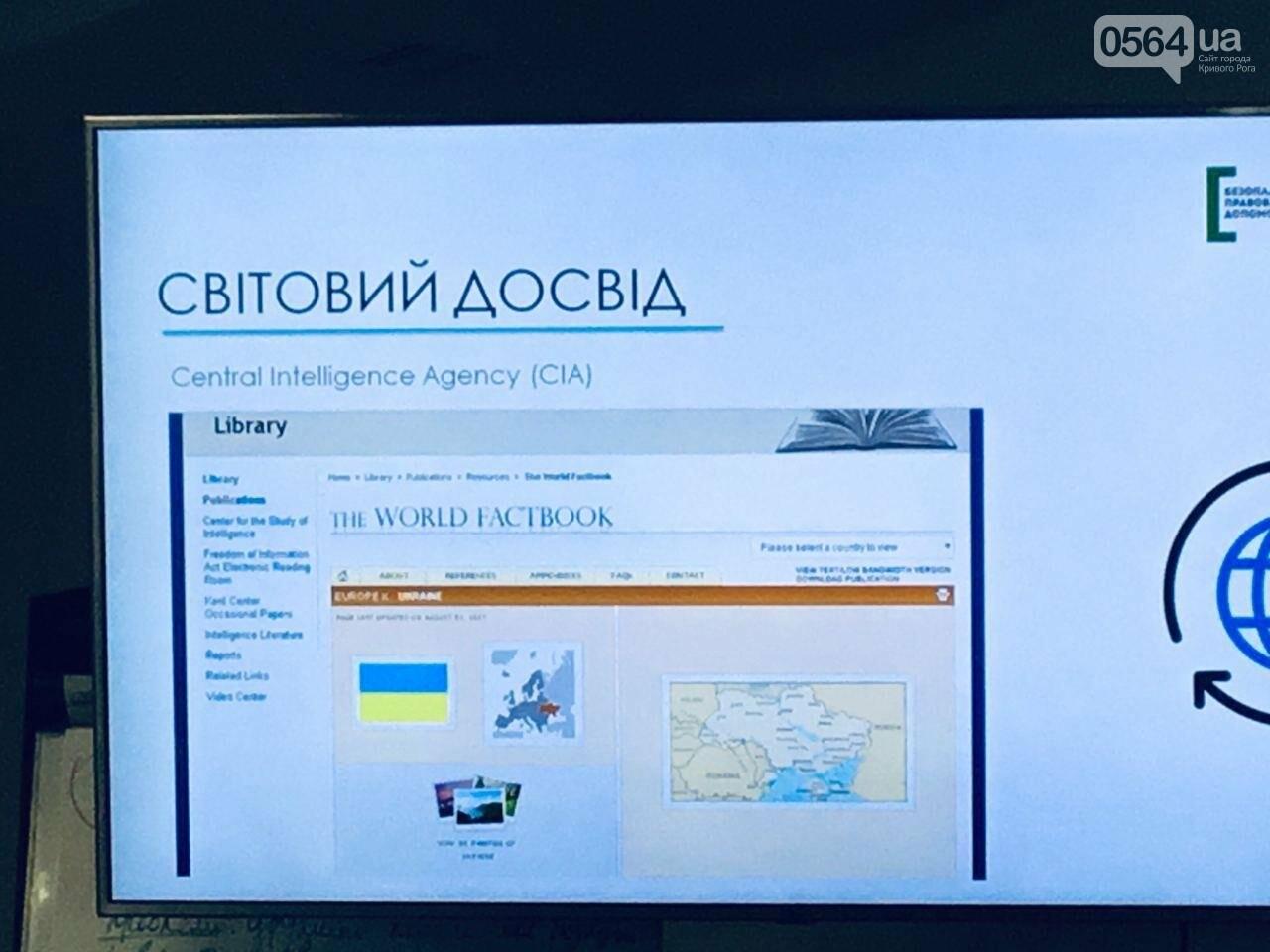 """""""История имеет значение"""": журналистов во Львове учили, как освещать предоставление бесплатной правовой помощи, - ФОТО, ВИДЕО, фото-22"""