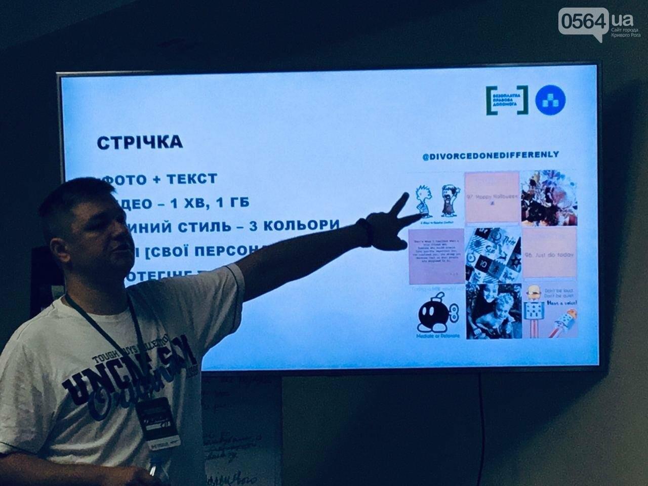 """""""История имеет значение"""": журналистов во Львове учили, как освещать предоставление бесплатной правовой помощи, - ФОТО, ВИДЕО, фото-23"""