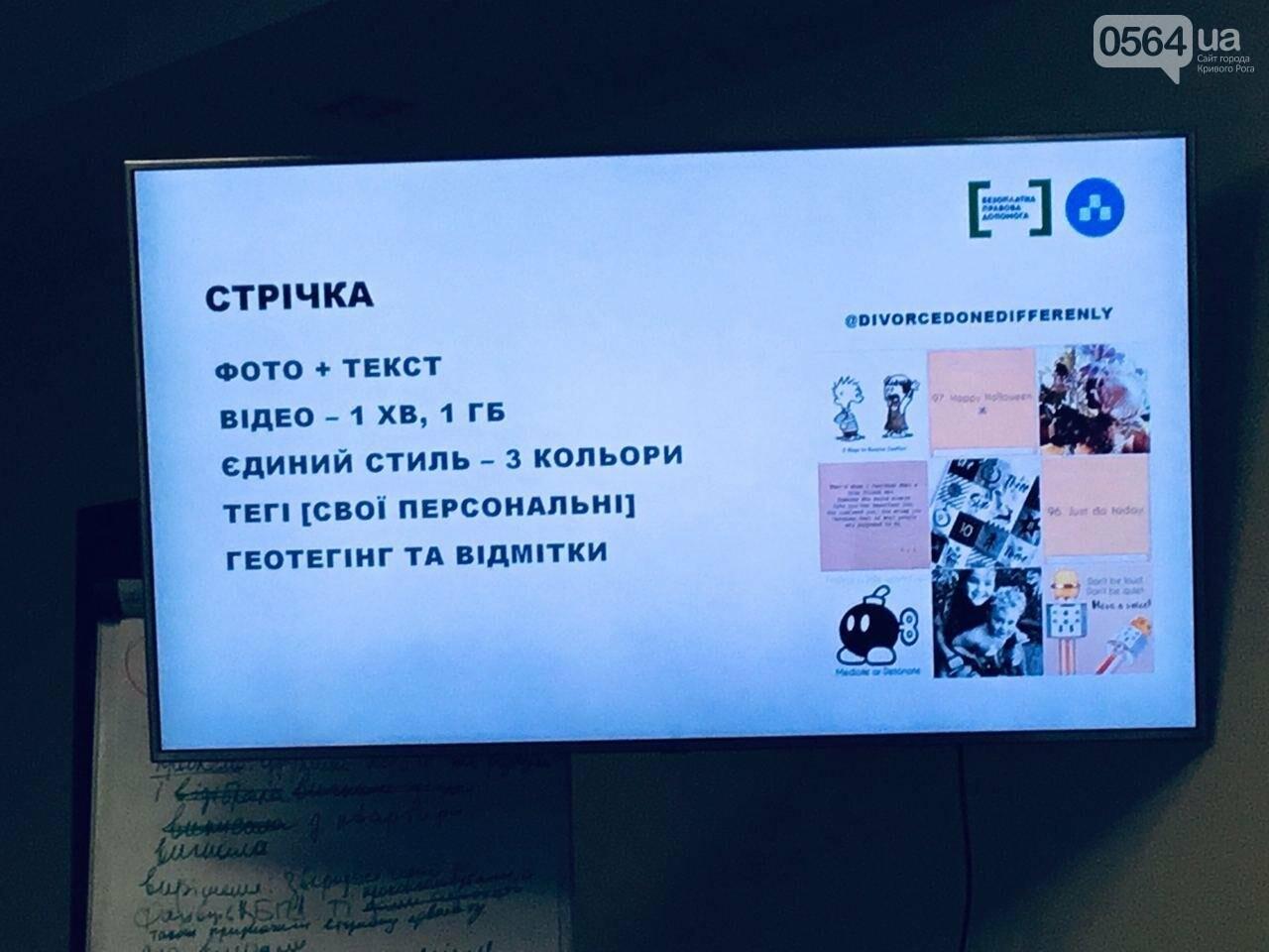 """""""История имеет значение"""": журналистов во Львове учили, как освещать предоставление бесплатной правовой помощи, - ФОТО, ВИДЕО, фото-24"""