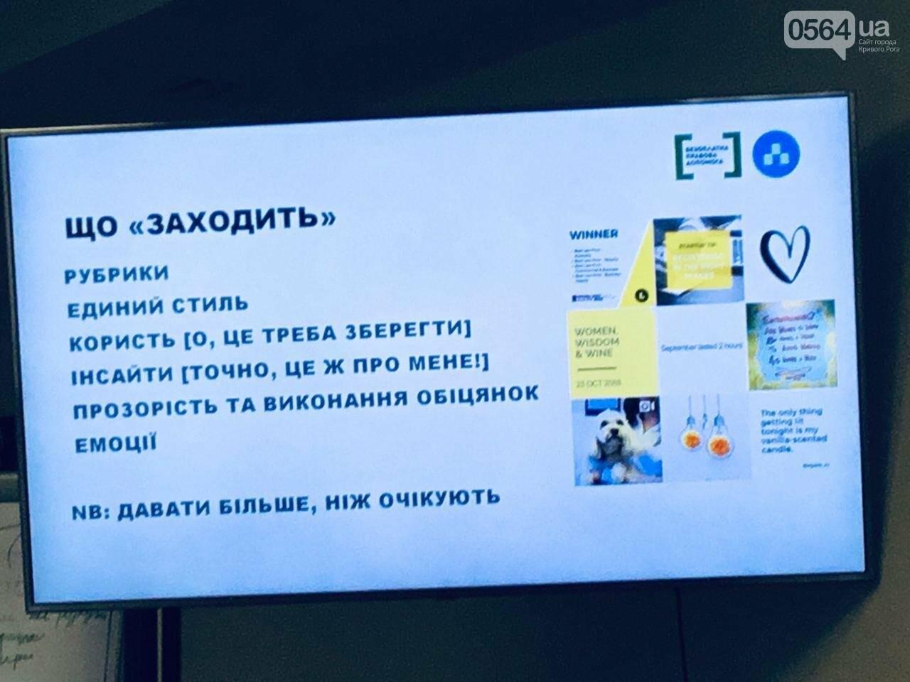 """""""История имеет значение"""": журналистов во Львове учили, как освещать предоставление бесплатной правовой помощи, - ФОТО, ВИДЕО, фото-25"""