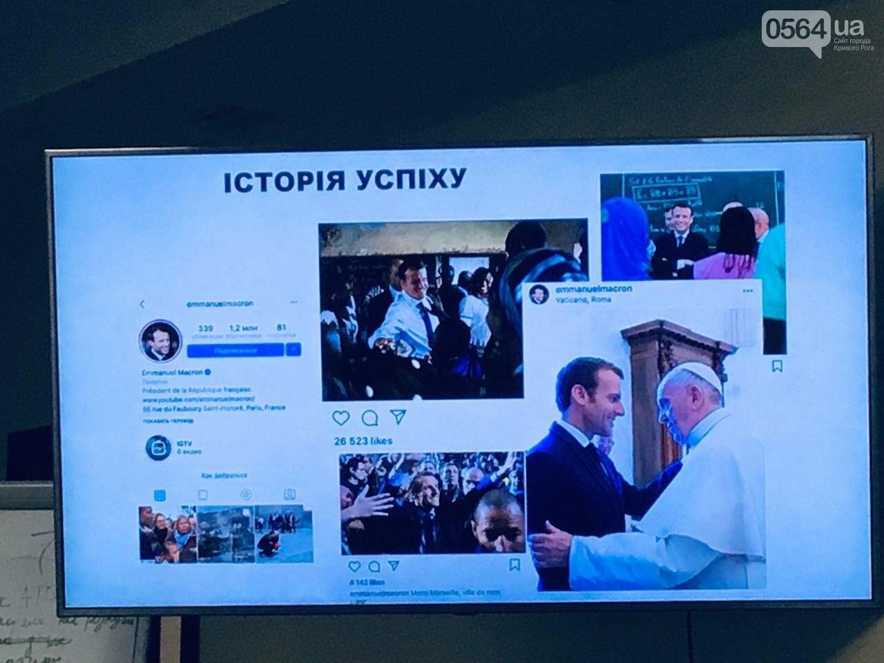 """""""История имеет значение"""": журналистов во Львове учили, как освещать предоставление бесплатной правовой помощи, - ФОТО, ВИДЕО, фото-30"""