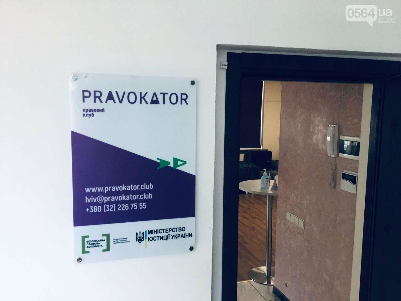 """""""История имеет значение"""": журналистов во Львове учили, как освещать предоставление бесплатной правовой помощи, - ФОТО, ВИДЕО, фото-1"""