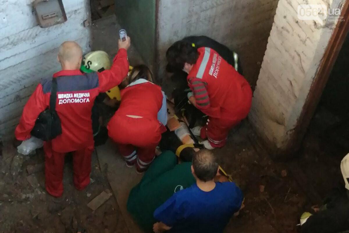 В Кривом Роге подросток упал в подвал заброшенной шахты, - ФОТО, фото-1