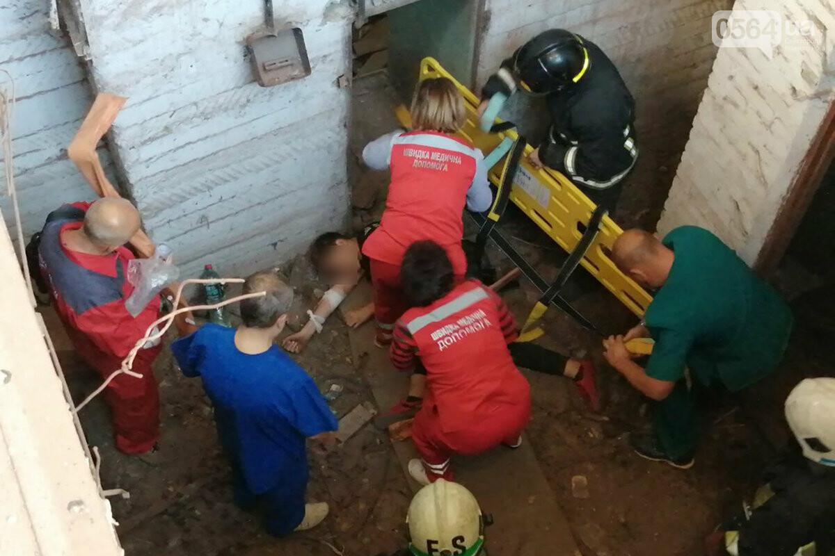 В Кривом Роге подросток упал в подвал заброшенной шахты, - ФОТО, фото-2
