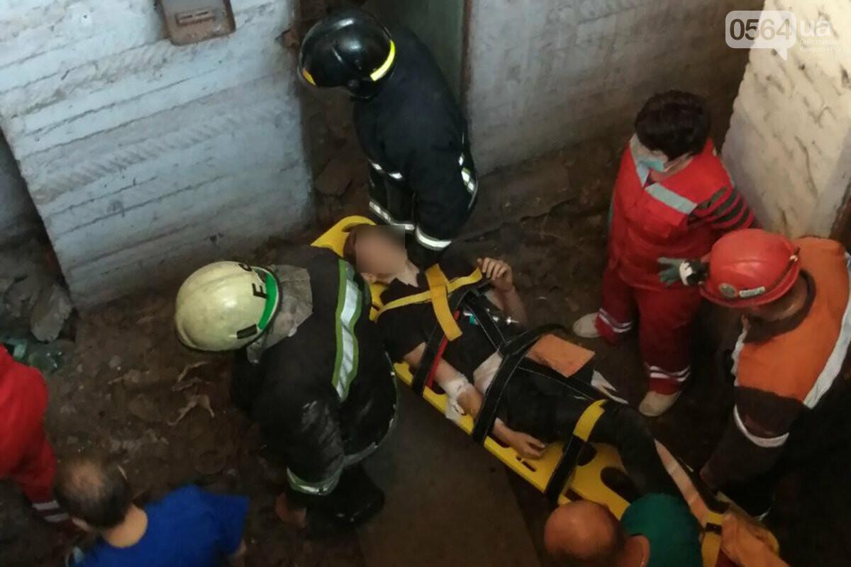 В Кривом Роге подросток упал в подвал заброшенной шахты, - ФОТО, фото-3