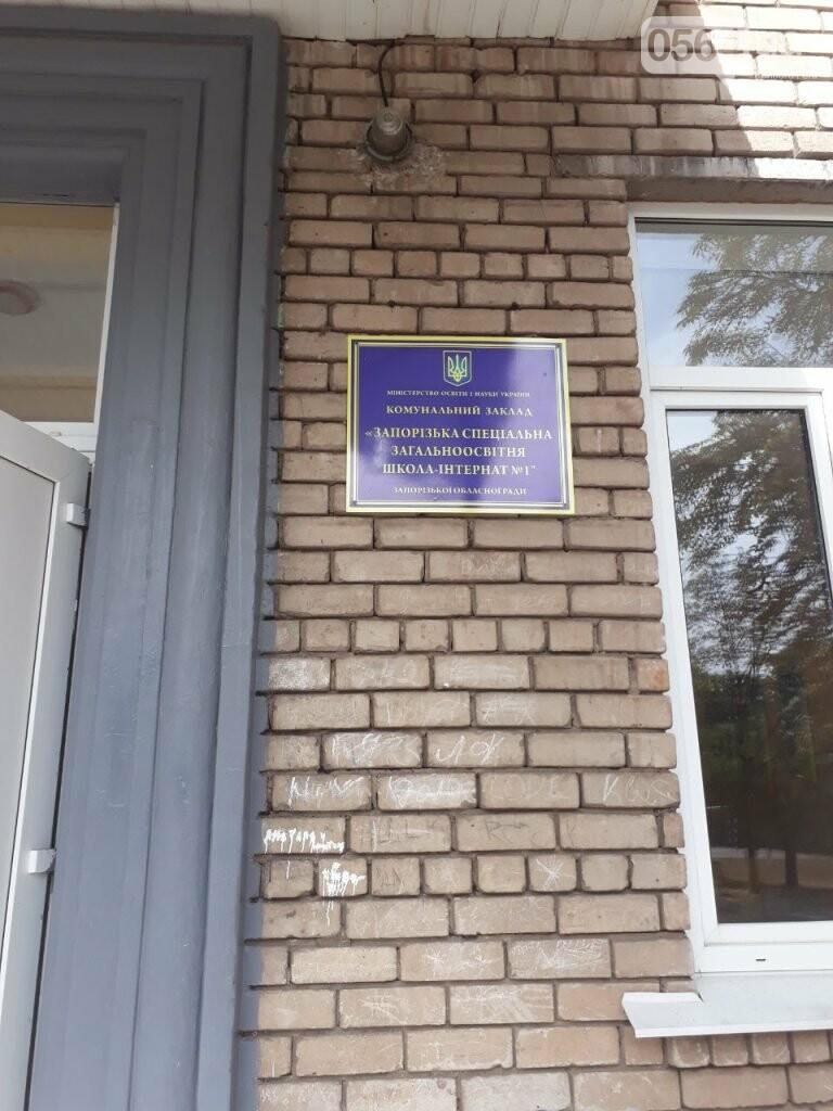 После смерти матери двоих детей забрали из запорожской школы-интерната в криворожский Центр реабилитации, - ФОТО , фото-1