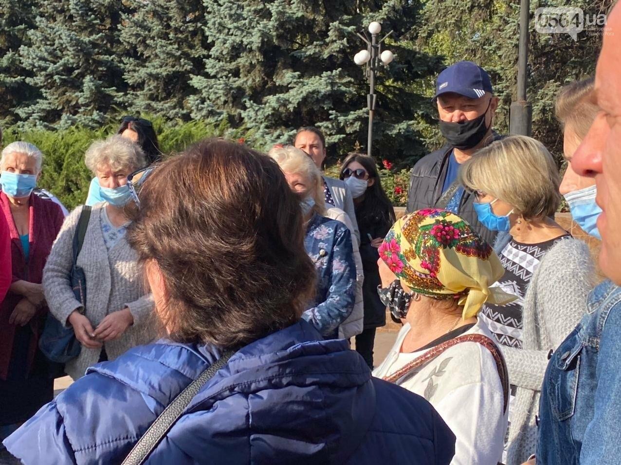 """Энергоэффективность по-криворожски: жители города  вышли на митинг протеста против действий монополиста """"Криворожская теплоцентраль"""" - ФОТ..., фото-2"""