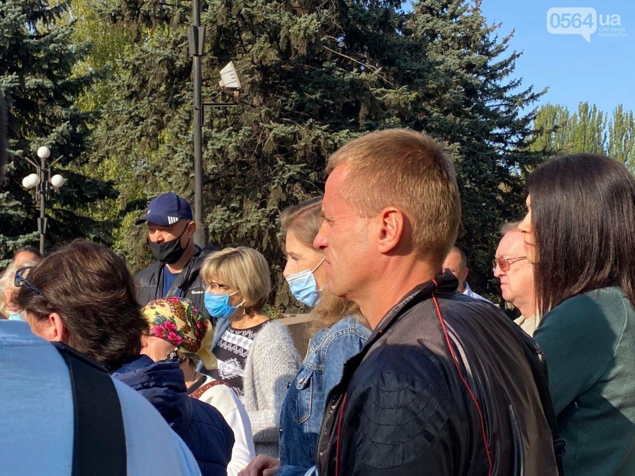 """Энергоэффективность по-криворожски: жители города  вышли на митинг протеста против действий монополиста """"Криворожская теплоцентраль"""" - ФОТ..., фото-5"""