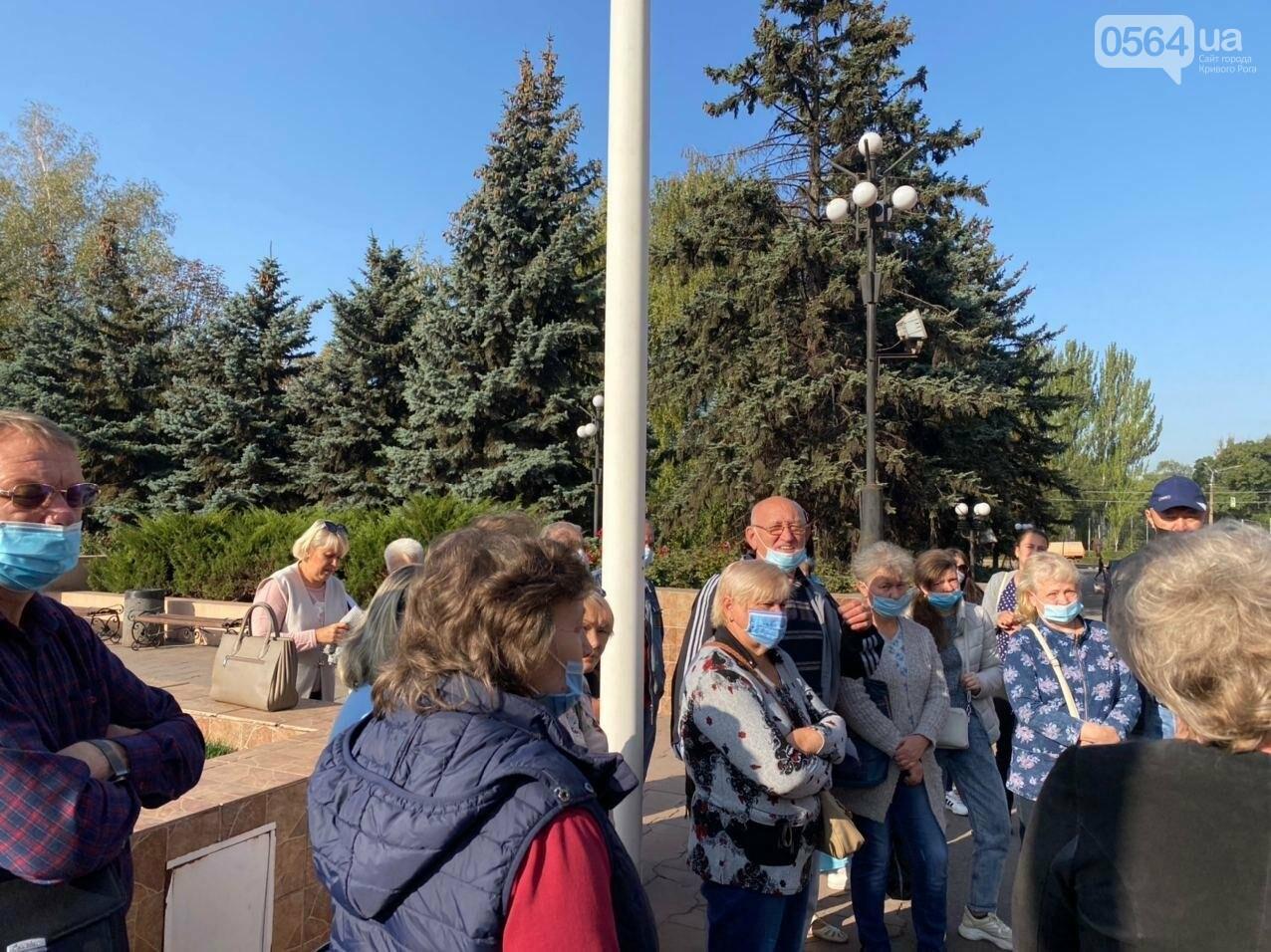 """Энергоэффективность по-криворожски: жители города  вышли на митинг протеста против действий монополиста """"Криворожская теплоцентраль"""" - ФОТ..., фото-1"""