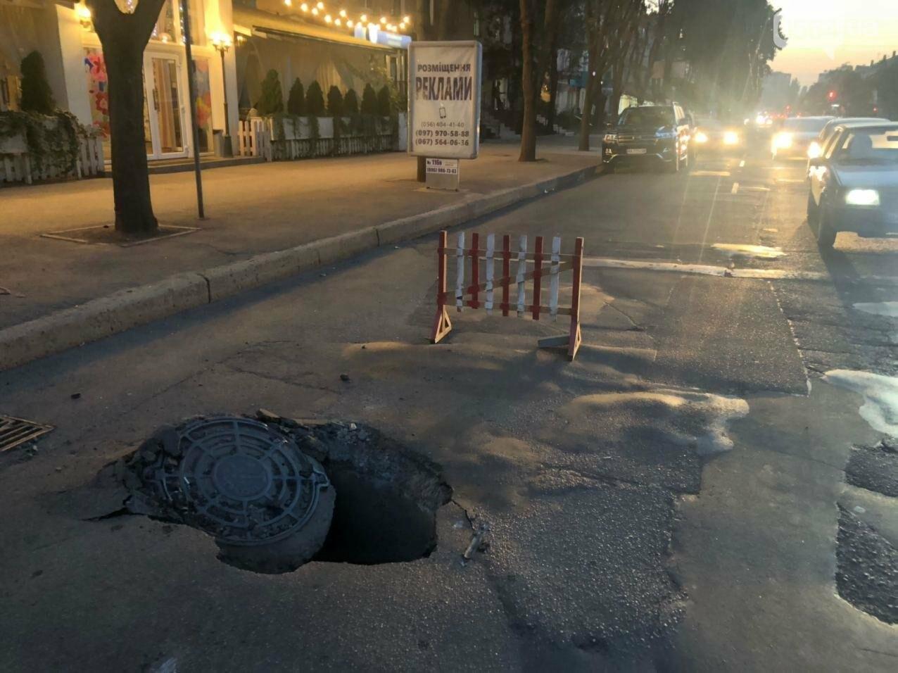 В центре Кривого Рога на дороге провалился асфальт, - ФОТО , фото-4