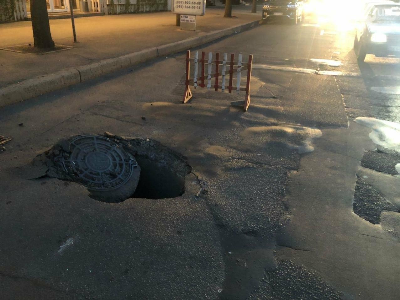 В центре Кривого Рога на дороге провалился асфальт, - ФОТО , фото-14