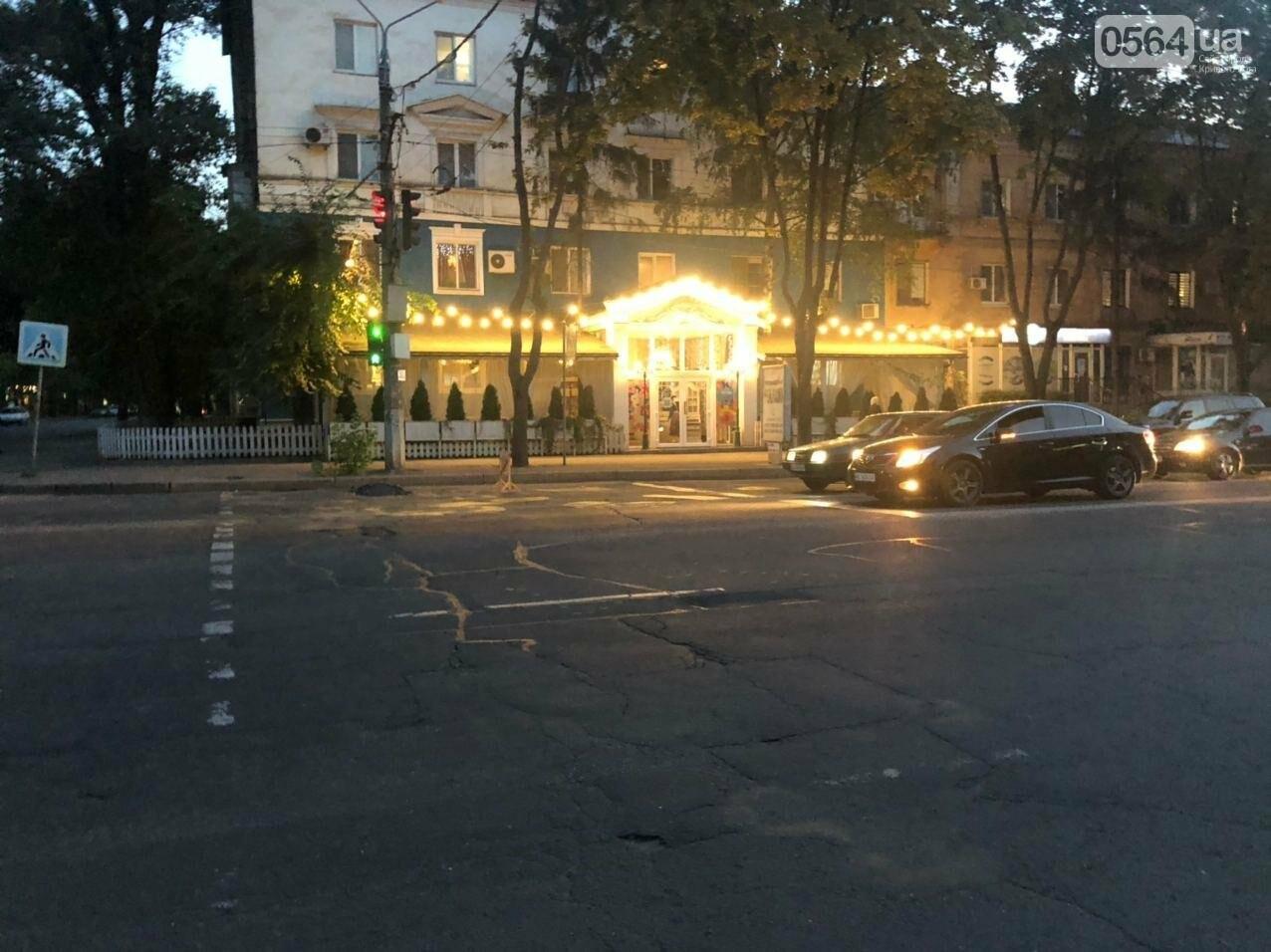 В центре Кривого Рога на дороге провалился асфальт, - ФОТО , фото-5