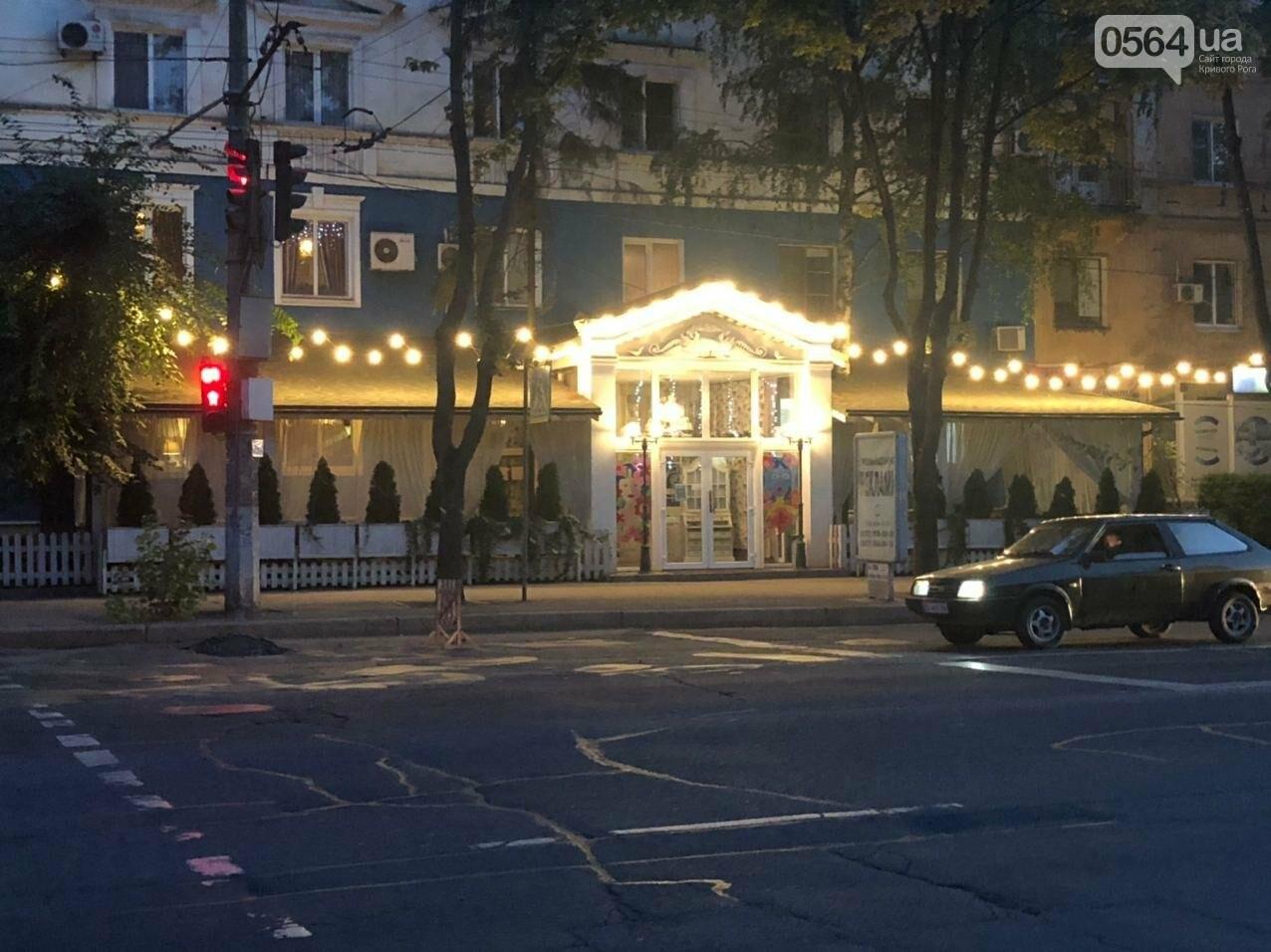 В центре Кривого Рога на дороге провалился асфальт, - ФОТО , фото-6