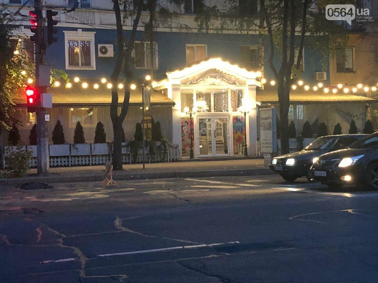 В центре Кривого Рога на дороге провалился асфальт, - ФОТО , фото-9