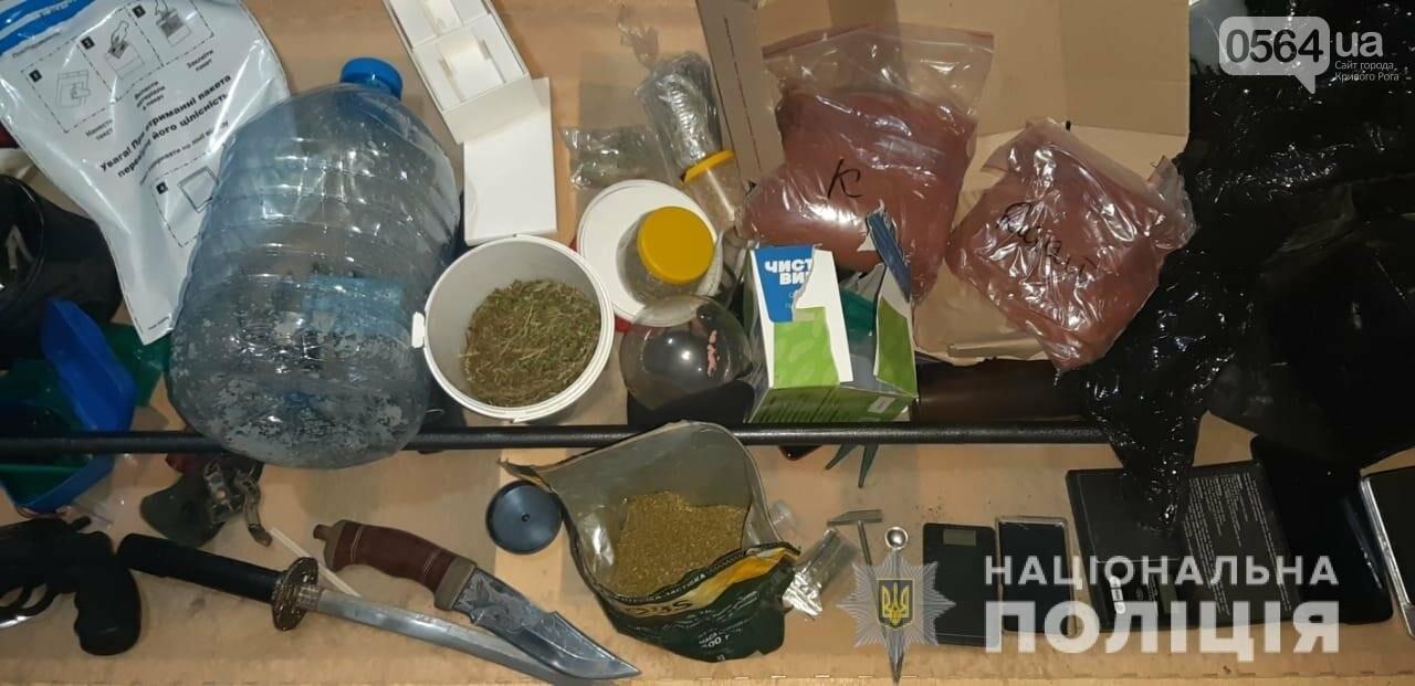 У 40-летнего криворожанина дома нашли склад с наркотиками, - ФОТО , фото-2