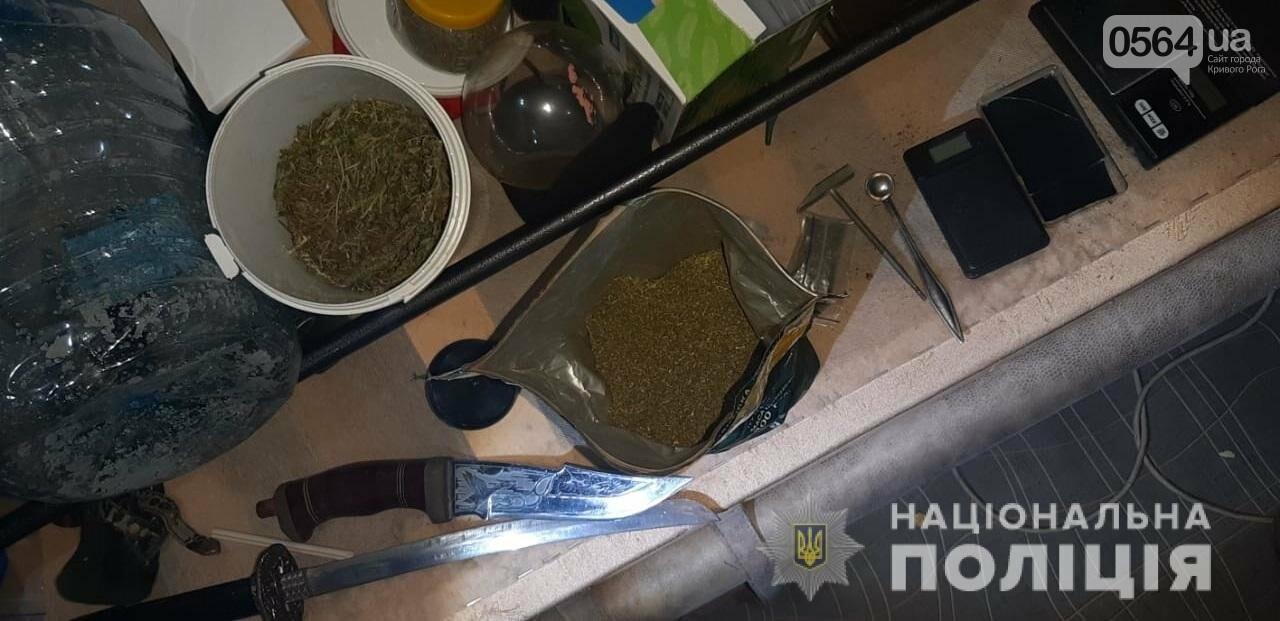 У 40-летнего криворожанина дома нашли склад с наркотиками, - ФОТО , фото-1