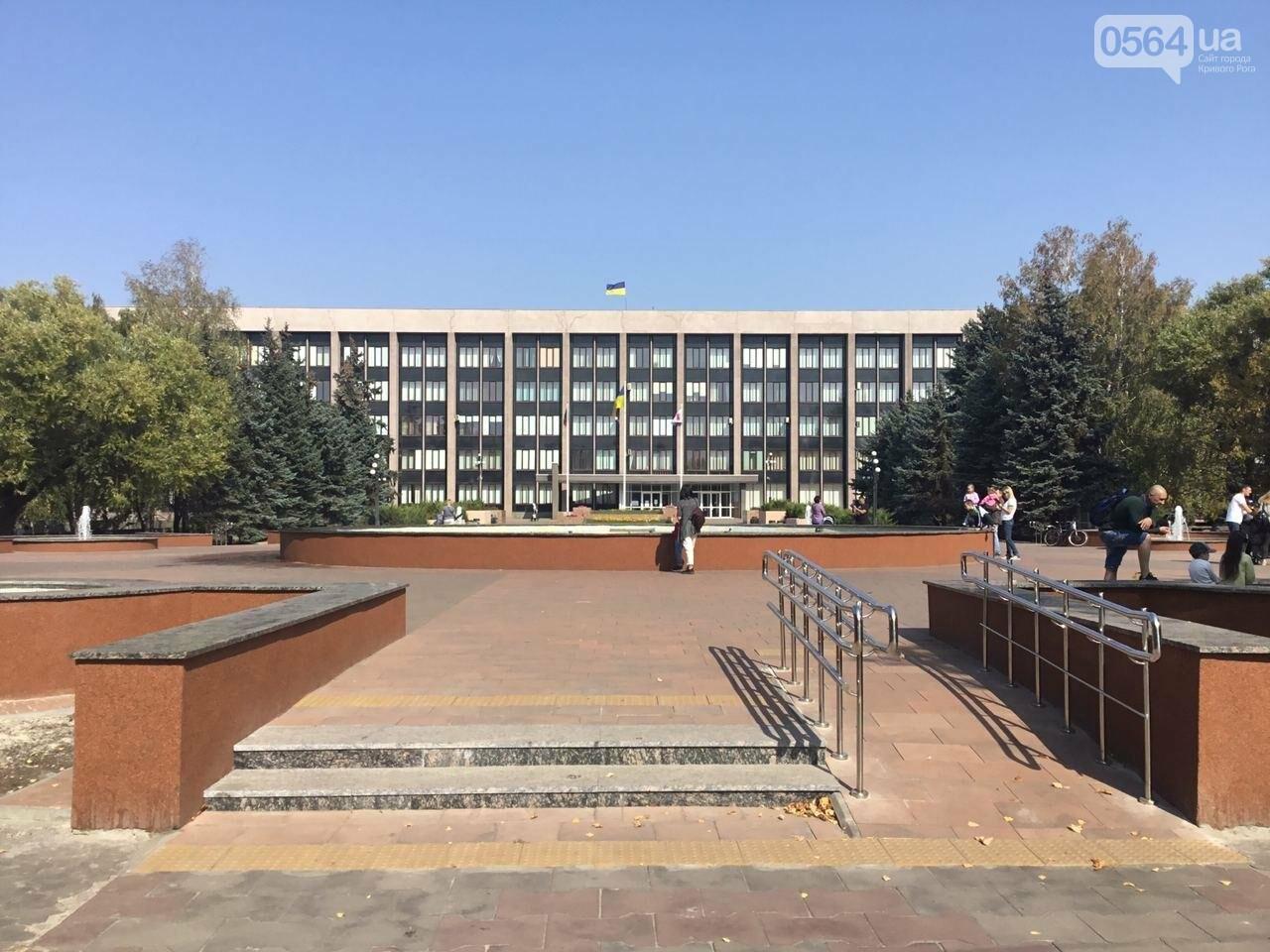9 кандидатов в мэры и 7 партийных списков, - кого в Кривом Роге зарегистрировали кандидатами в градоначальники, - ФОТО, ВИДЕО, фото-15
