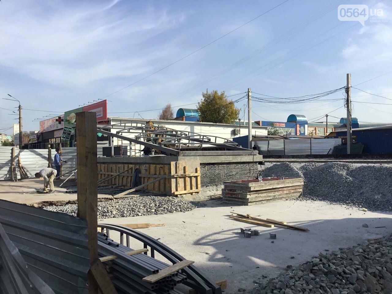 Как проходит реконструкция пешеходного перехода на улице Лермонтова в Кривом Роге, - ФОТО, фото-1