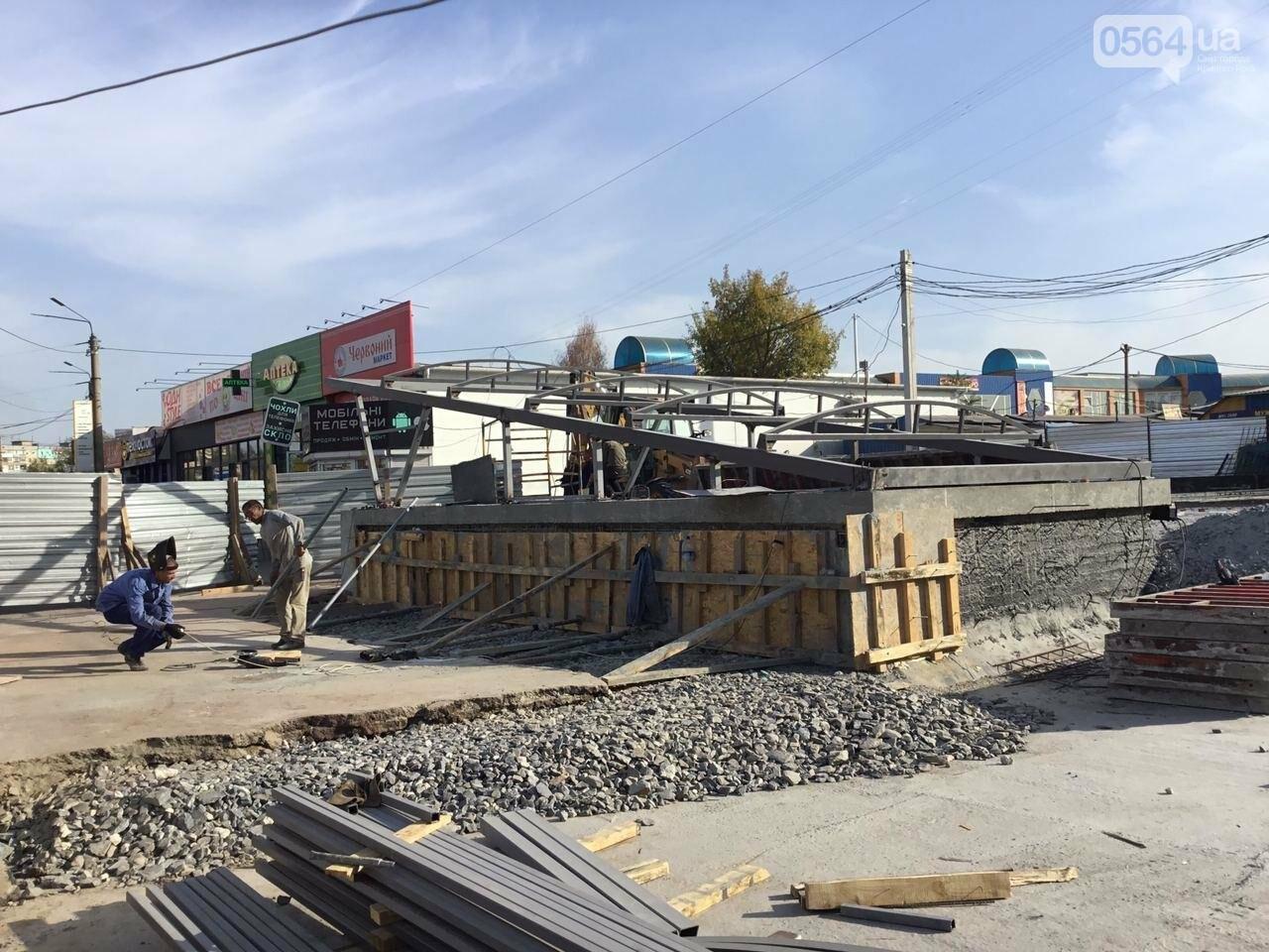Как проходит реконструкция пешеходного перехода на улице Лермонтова в Кривом Роге, - ФОТО, фото-9