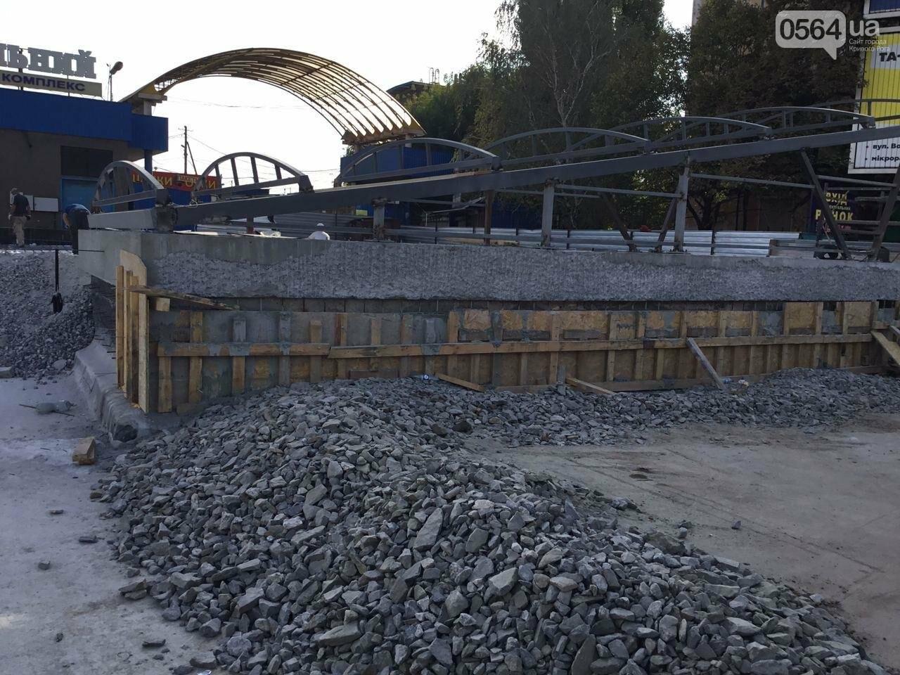 Как проходит реконструкция пешеходного перехода на улице Лермонтова в Кривом Роге, - ФОТО, фото-8