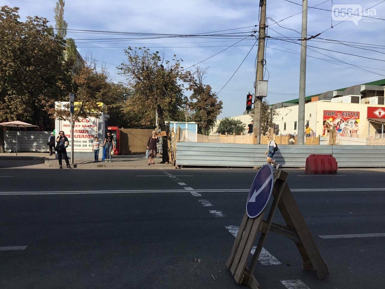Как проходит реконструкция пешеходного перехода на улице Лермонтова в Кривом Роге, - ФОТО, фото-7