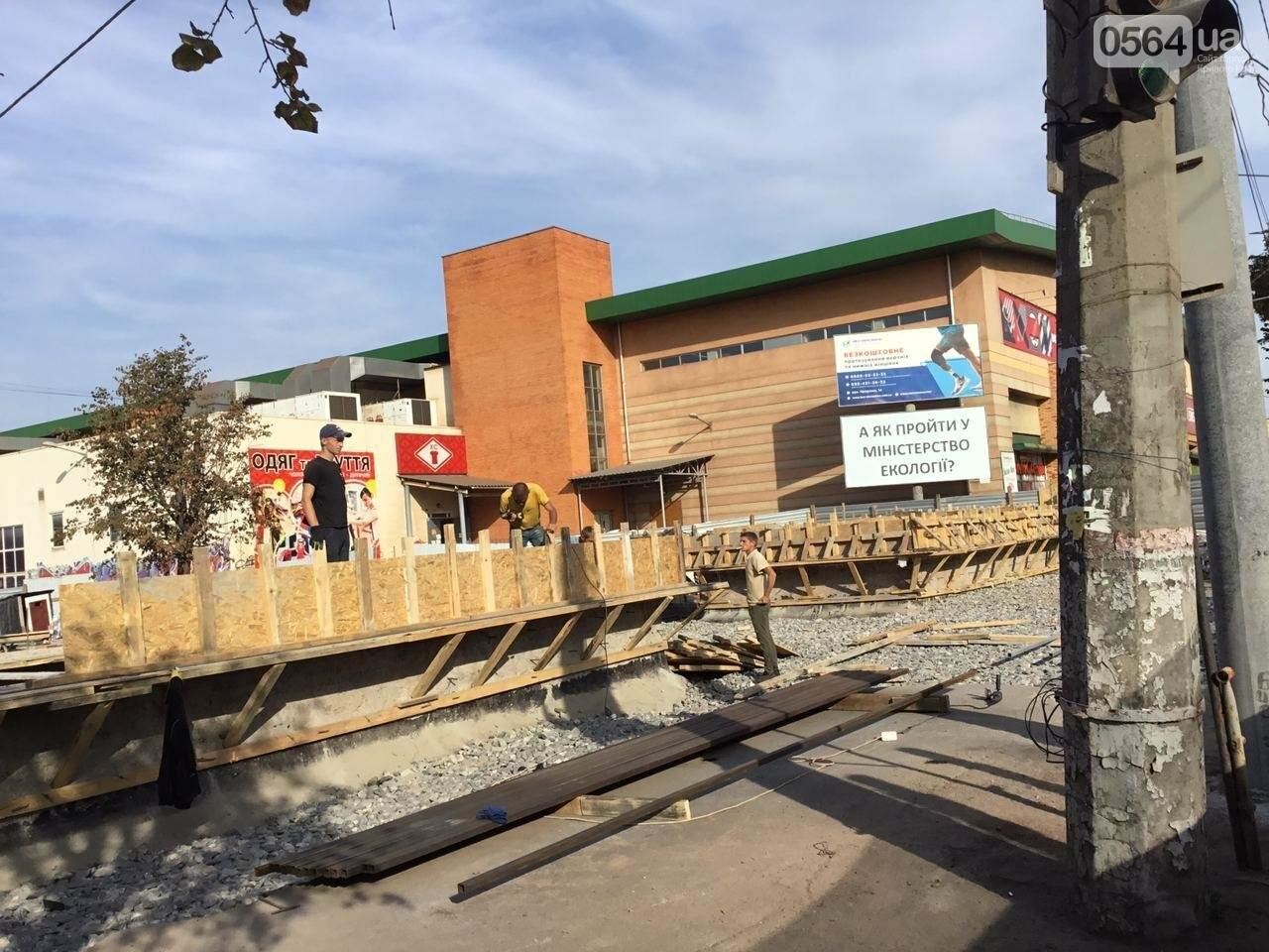 Как проходит реконструкция пешеходного перехода на улице Лермонтова в Кривом Роге, - ФОТО, фото-5