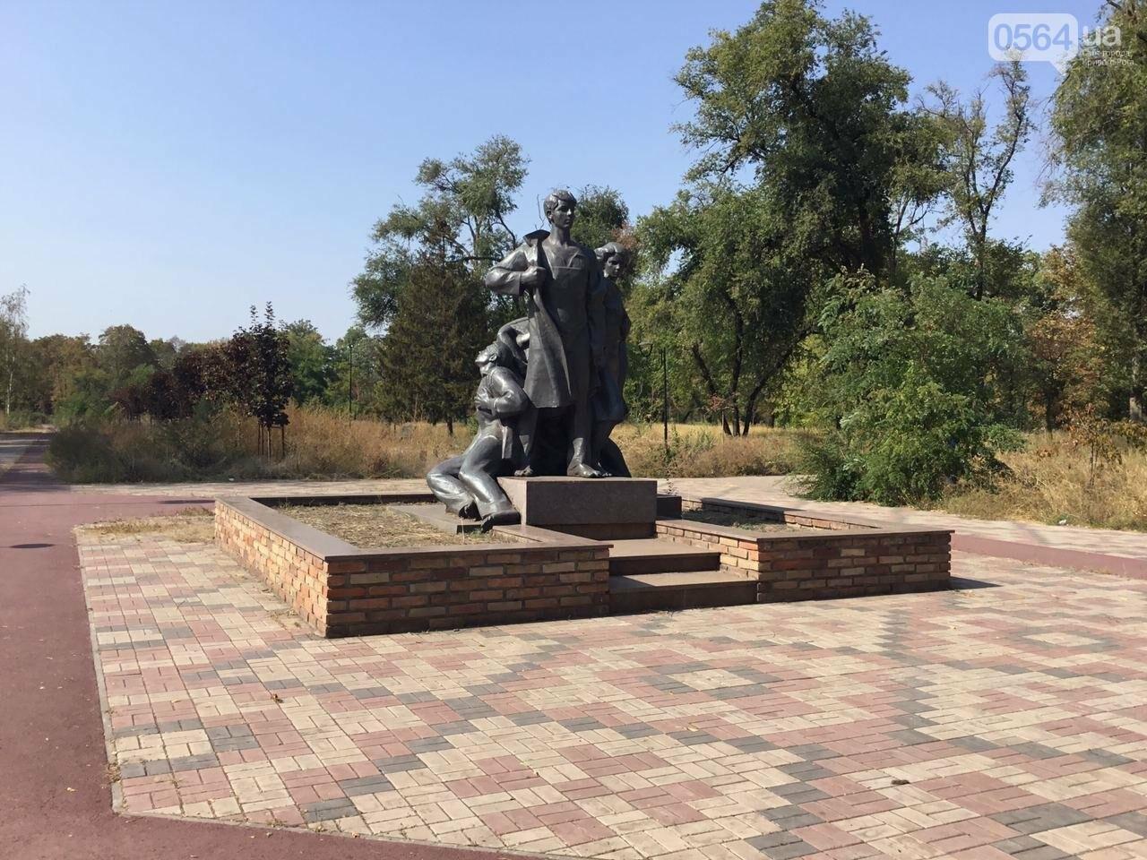"""""""Политика и бесхозяйственность"""", - криворожане поделились мнениями о Гданцевском парке, - ФОТО, ВИДЕО, фото-40"""