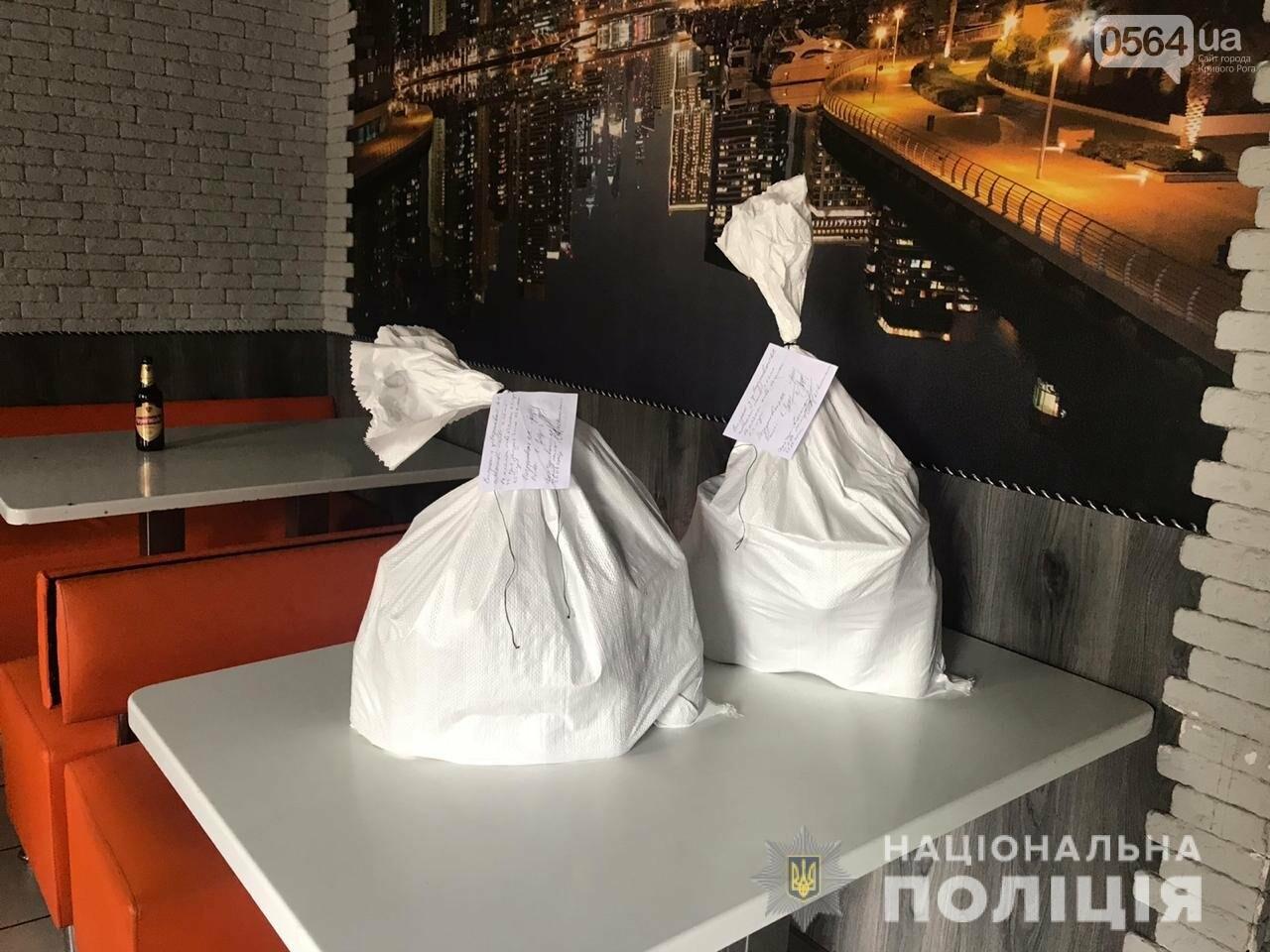 Криворожские полицейские изъяли более 1800 пачек сигарет и около 600 бутылок алкоголя сомнительного происхождения, - ФОТО, ВИДЕО , фото-1
