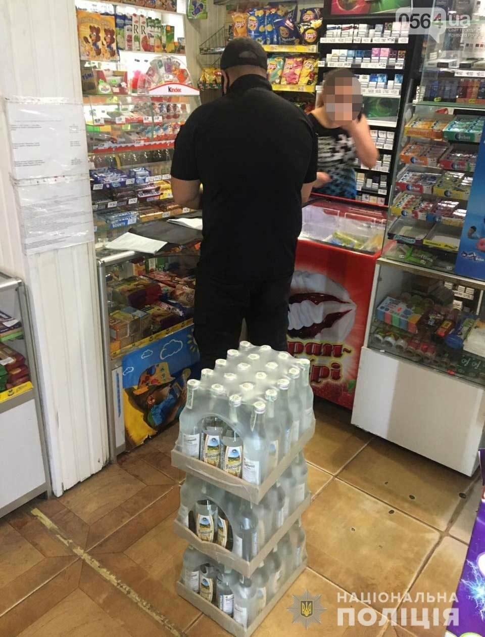 Криворожские полицейские изъяли более 1800 пачек сигарет и около 600 бутылок алкоголя сомнительного происхождения, - ФОТО, ВИДЕО , фото-4