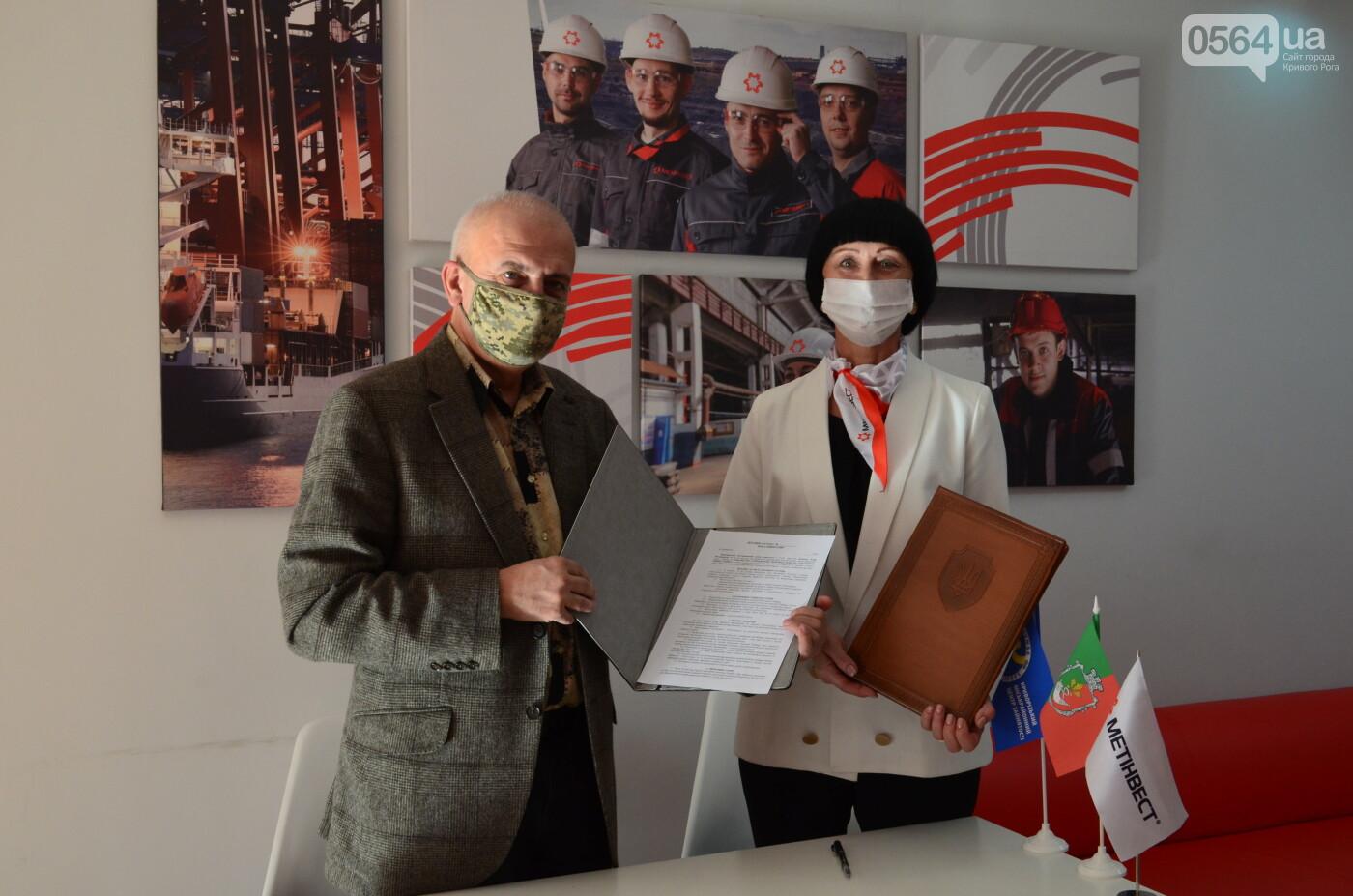 Центр кар'єри Метінвест і Криворізький міськрайонний центр зайнятості підписали договір про співпрацю, фото-4