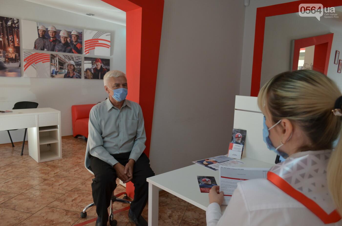 Центр кар'єри Метінвест і Криворізький міськрайонний центр зайнятості підписали договір про співпрацю, фото-2