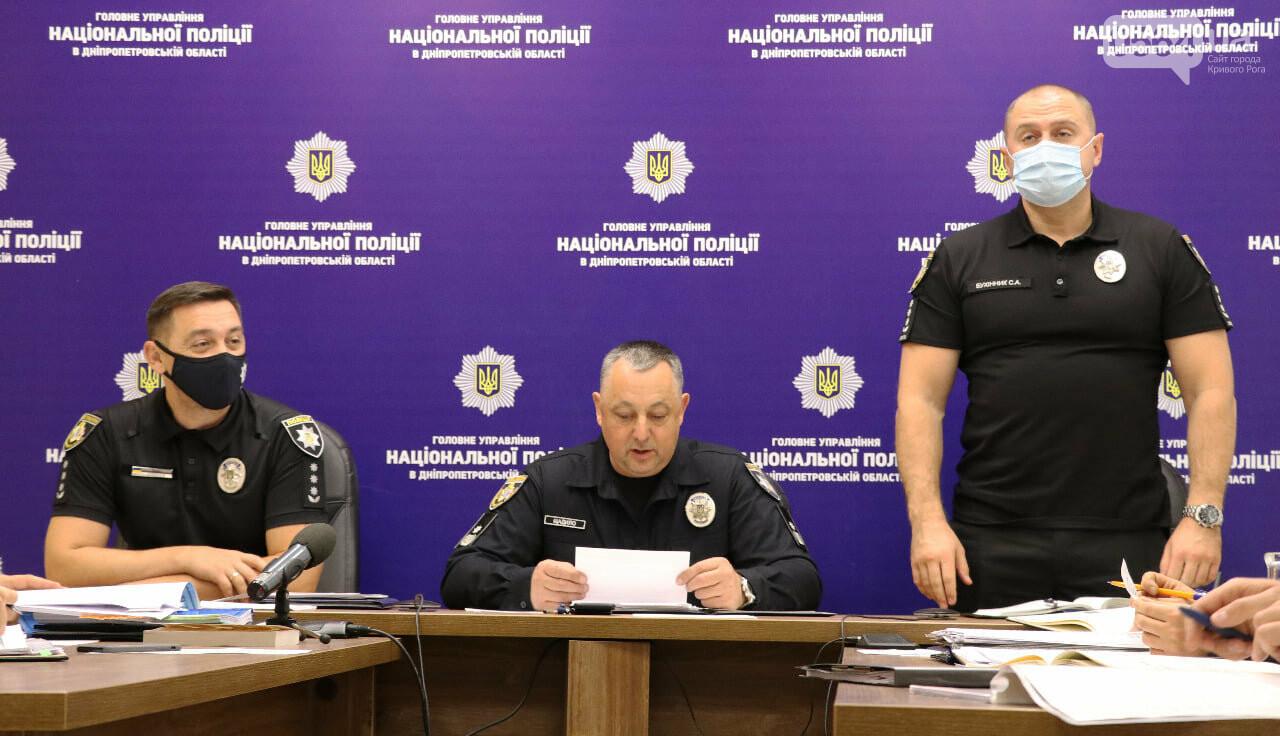 В полиции Днепропетровщины произошло несколько кадровых назначений, - ВИДЕО, фото-1