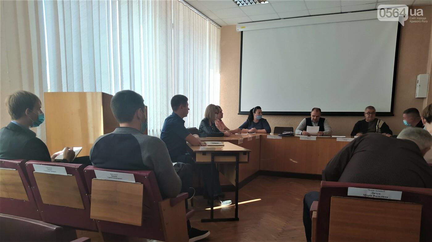 У члена Криворожской городской избирательной комиссии подтвердился COVID-19, фото-1