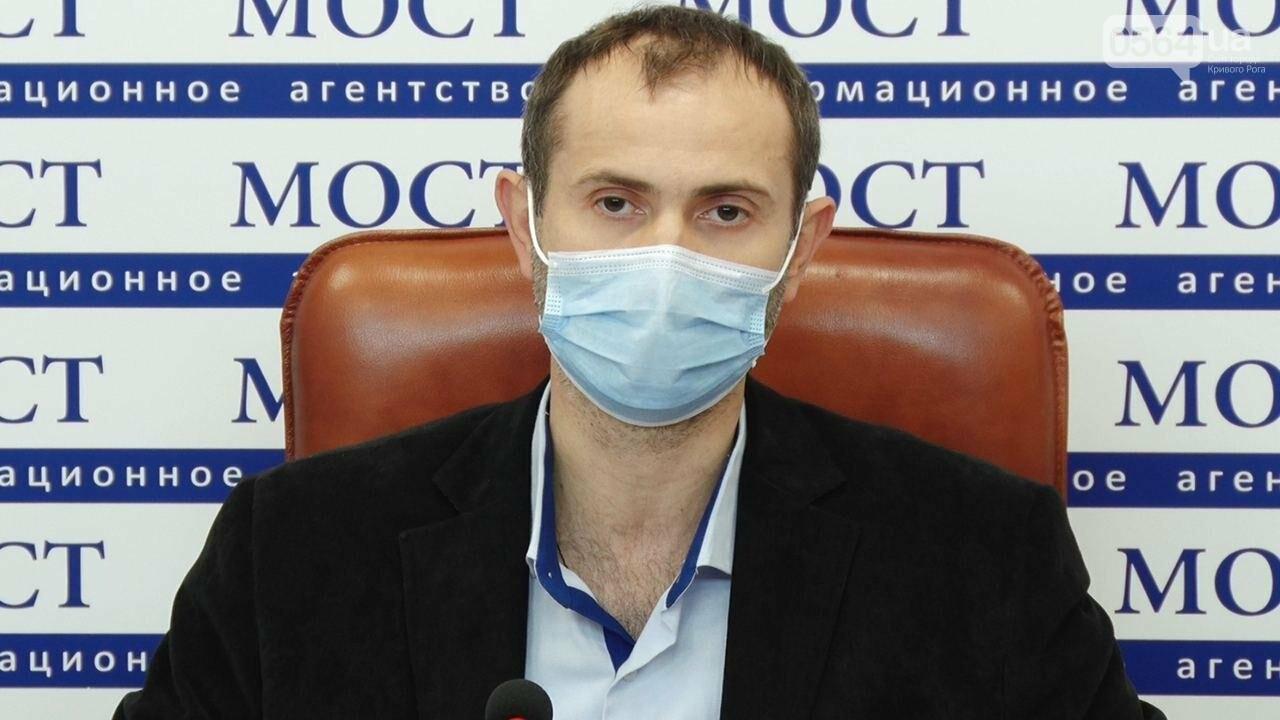 Ситуация с COVID-19 в школах области ухудшается, - главный санитарный врач Днепропетровщины, фото-1