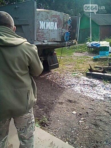 В Криворожском районе выпустили 1800 килограммов рыбы в Карачуновское водохранилище, - ФОТО , фото-4