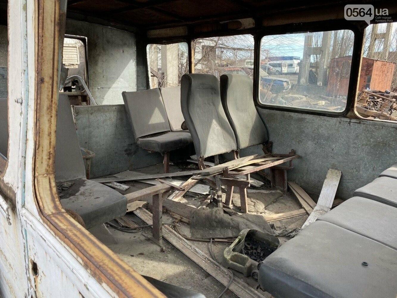 В Кривом Роге за 3,5 тысячи продали имущество фирмы-банкрота, - ФОТО , фото-3