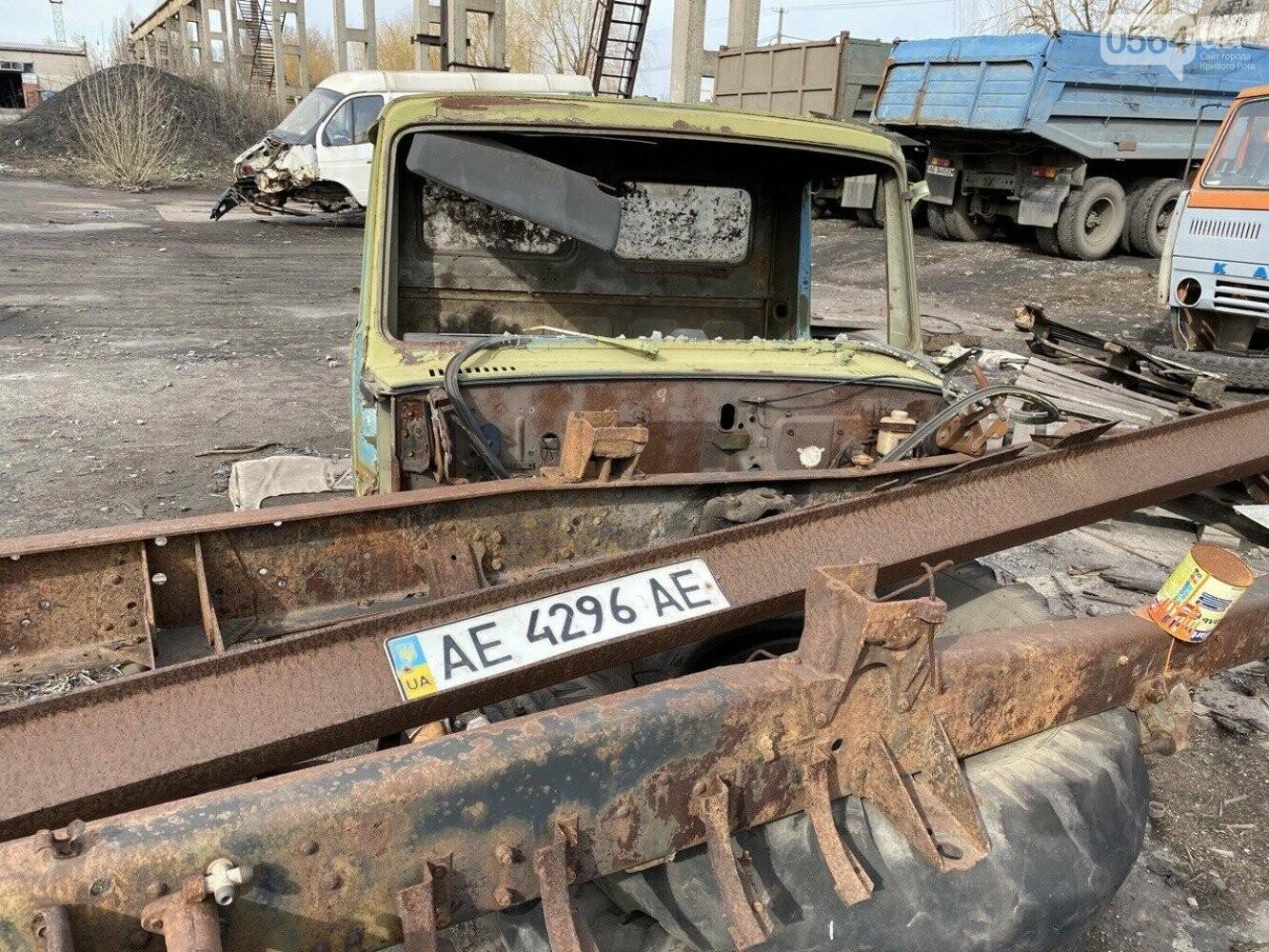В Кривом Роге за 3,5 тысячи продали имущество фирмы-банкрота, - ФОТО , фото-6