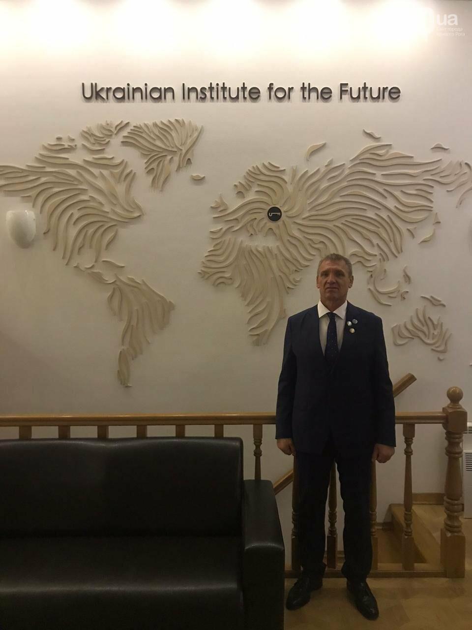 Криворожанин выступил с докладом на первом заседании Общественного совета  по вопросам культуры, молодежи и спорта Украины, - ФОТО , фото-3