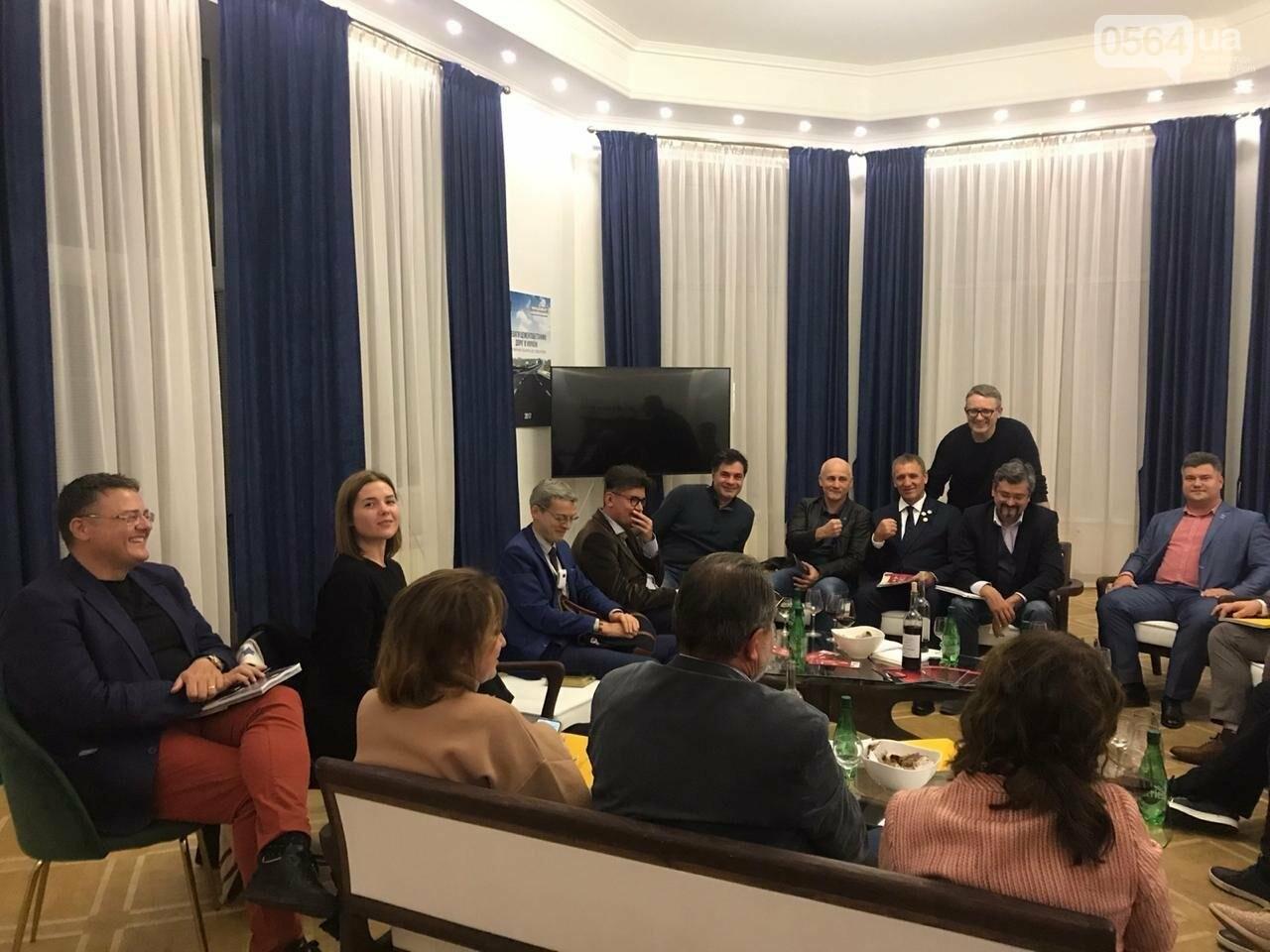 Криворожанин выступил с докладом на первом заседании Общественного совета  по вопросам культуры, молодежи и спорта Украины, - ФОТО , фото-1