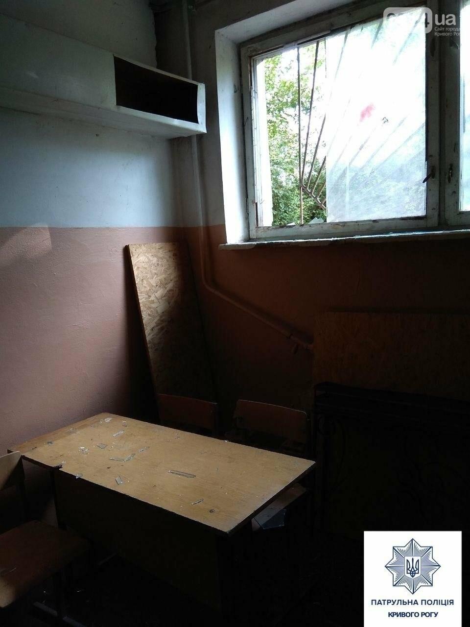 В Кривом Роге воришка спрятался от копов в школьный шкаф, - ФОТО , фото-1