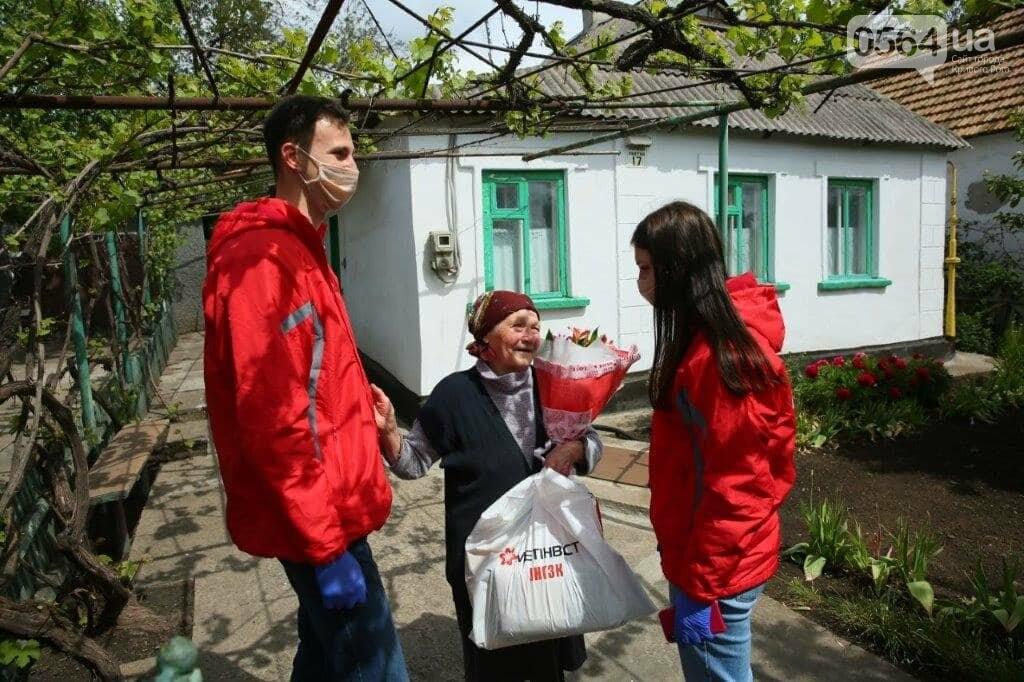Сотрудники из «молодежек» Метинвеста проведали ветеранов производства накануне Дня пожилых людей , фото-3