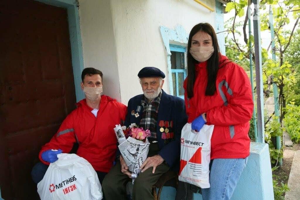 Сотрудники из «молодежек» Метинвеста проведали ветеранов производства накануне Дня пожилых людей , фото-4